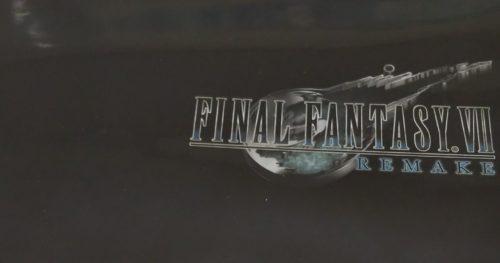 FF7リメイクのパッケージ