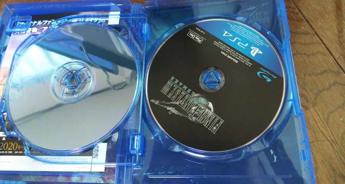 ゲームプレイディスク