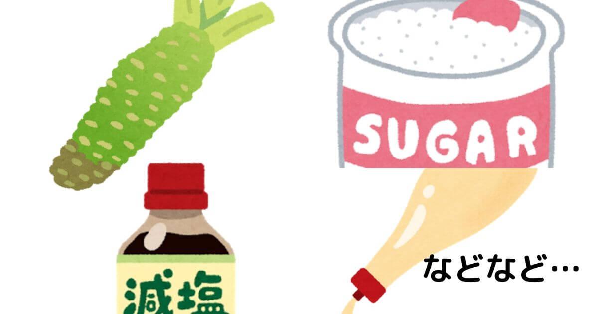 砂糖わさびなど納豆に加えるもの
