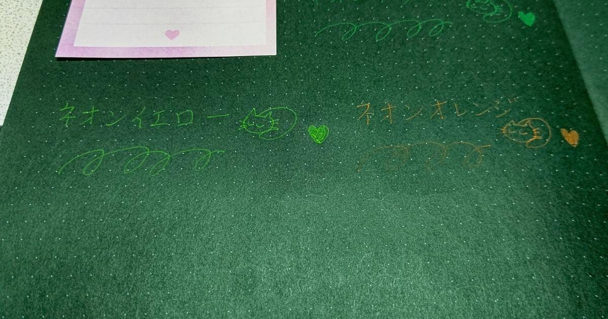 緑ノートにネオンカラーで試し書き2
